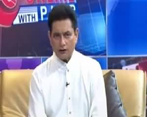 Pakistan Online with PJ Mir (Latest Issues) – 13th July 2015