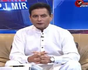 Pakistan Online with Pj Mir (Latest Issues) – 20th May 2015