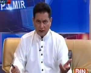 Pakistan Online with PJ Mir on DIN News – 3rd August 2015