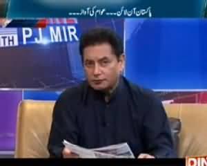 Pakistan Online With PJ Mir (Pakistan Ke Halaat Mein Hulchul) – 19th March 2015