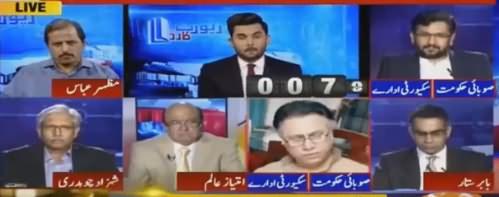 Pakistan Par Sab Se Bara Zulm Imran Khan Aur Nawaz Sharif Ne Kia Hai - Saleem Safi