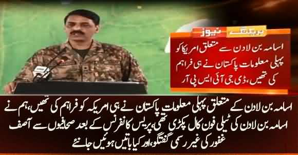 Pakistan Provided USA Initial Information About Usama Bin Laden Existence In Pakistan- DG ISPR Claims