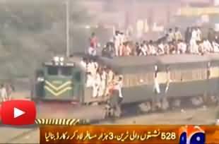 Pakistan Railways sets new world record, A train of 528 seats takes 3000 passengers daily