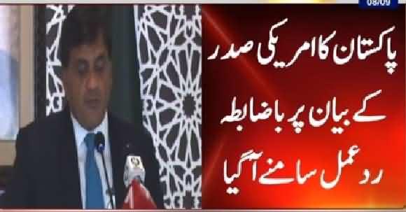 Pakistan Reaction On Suspension Of Talks Between America And Afghanistan