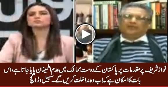 Pakistan's Friend Countries May Intervene To Mediate For Nawaz Sharif - Sohail Warraich