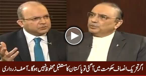 Pakistan's Future Not To Be Safe If PTI Comes Into Power - Asif Zardari