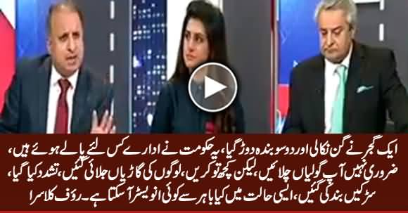 Pakistan's Image Has Been Damaged - Rauf Klasra Criticizing Govt on TLP Protest