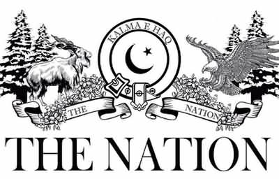 Pakistan's Newspaper 'The Nation' Apologizes For Publishing Derogatory Cartoon of PM Imran Khan