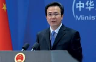 Pakistan's Sovereignty should be respected - China Supports Pakistan's stance on drones