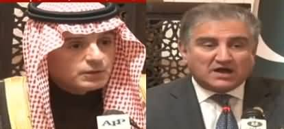 Pakistan & Saudi Foreign Ministers Combine Press Conference in Islamabad