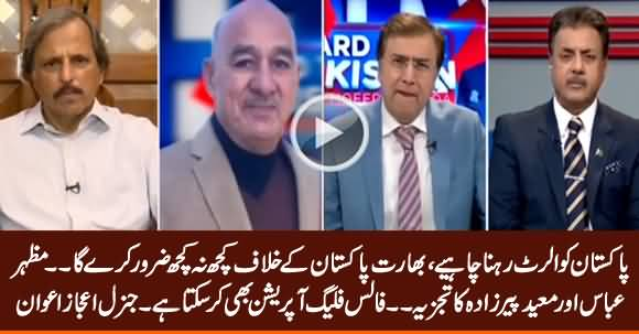 Pakistan Should Be Alert, India Will Do Something - Mazhar Abbas & Moeed Pirzada Analysis
