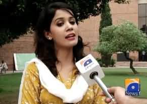 Pakistan Started Indian Idol Type Singing Program Pakistan Idol - Youngsters Much Excited