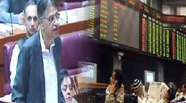 Pakistan Stock Exchange soars after new Finance Bill presented today