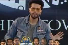 Pakistan Super League 2 (Karachi Kings Launch) Part-2 – 3rd February 2017