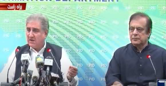 Pakistan To Observe 'Youm-e-Istehsal-e-Kashmir' On August 05 - FM Shah Mehmood Qureshi Media Talk
