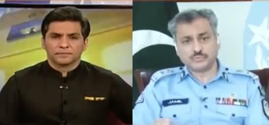 Pakistan Today (IG Police Isl Qazi Jameel-ur-Rehman) - 2nd May 2021