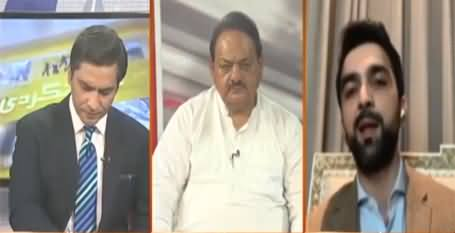 Pakistan Today (Jahangir Tareen In Trouble) - 9th April 2021