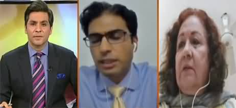 Pakistan Today with Mansoor Azam Qazi (Budget Special) - 11th June 2021