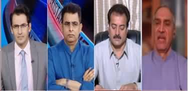 Pakistan Tonight (Ali Zaidi's Revelations) - 8th July 2020