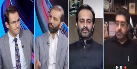 Pakistan Tonight (Azad Kashmir Election Campaign) - 17th July 2021
