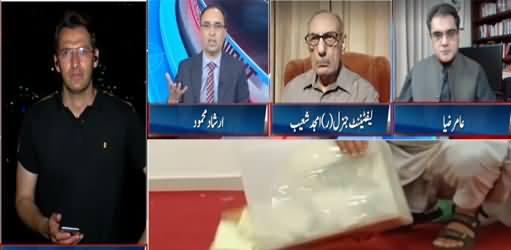 Pakistan Tonight (Azad Kashmir Election Result) - 25th July 2021