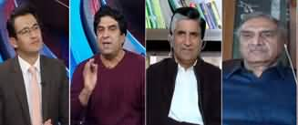 Pakistan Tonight (Corona Lockdown Kab Khatam Hoga?) - 7th April 2020
