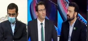 Pakistan Tonight (Coronavirus And Lockdown) - 23rd March 2020