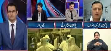 Pakistan Tonight (Coronavirus, Lockdown) - 30th March 2020