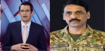 Pakistan Tonight (DG ISPR Response on Azadi March) - 6th November 2019