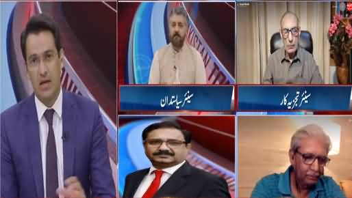 Pakistan Tonight (Differences in PMLN, Electronic Voting) - 26th September 2021