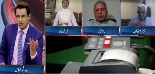 Pakistan Tonight (Electronic Voting Issue) - 11th September 2021