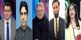 Pakistan Tonight (Faisal Vawda, New DG ISPR, Other Issues) - 16th January 2020