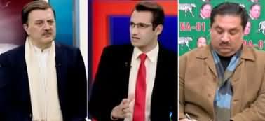 Pakistan Tonight (Fake Accounts Case JIT Report) - 29th December 2018