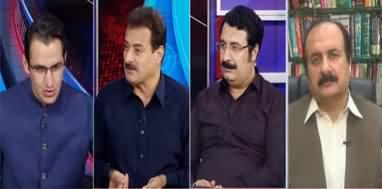 Pakistan Tonight (Fake Degrees of Pilots) - 24th June 2020