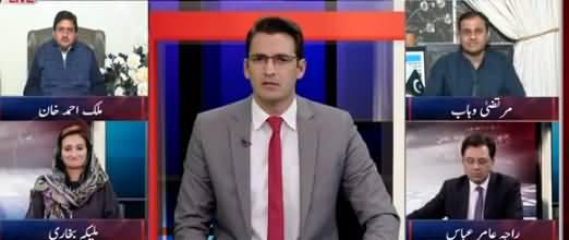 Pakistan Tonight (Hakumat Aur Opposition Mein Garma Garmi) - 4th January 2019
