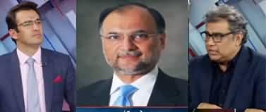 Pakistan Tonight (Hakumat Aur Opposition Mein Mahaz Arai) - 9th December 2019