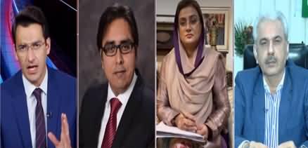 Pakistan Tonight (Hakumat Ka Bara Masla, Mehngai Ya Opposition) - 28th October 2020