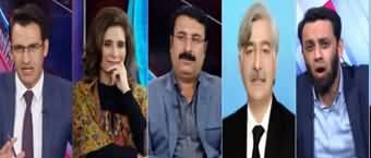 Pakistan Tonight (Justice Faez Isa Case) - 24th February 2020