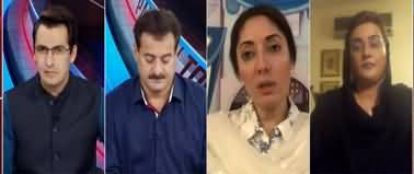 Pakistan Tonight (Lockdown Mein Sakhti Ka Mutalba) - 14th May 2020