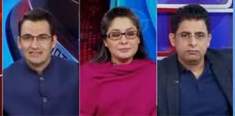 Pakistan Tonight (Lockdown Mein Sakhti Ya Narmi) - 8th April 2020