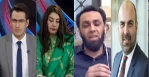 Pakistan Tonight (Long Down Period Extended) - 1st April 2020