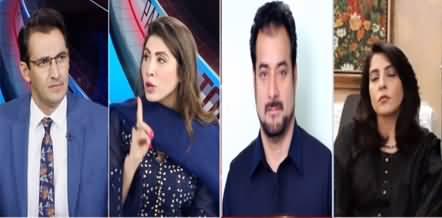Pakistan Tonight (Maryam Nawaz Ki NAB Mein Talbi) - 6th August 2020
