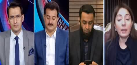 Pakistan Tonight (Maulana Fazlur Rehman Maryam Meeting) - 30th December 2020