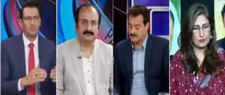 Pakistan Tonight (Mehngai Mafia Kaun Pakre Ga?) - 12th February 2020