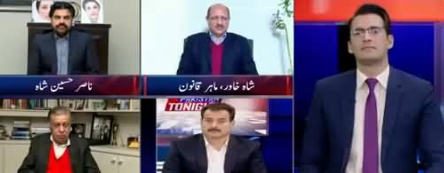Pakistan Tonight (Money Laundering Case) - 6th January 2019