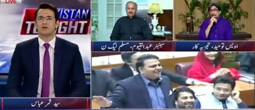 Pakistan Tonight (Opposition Aur Hakumat Mein Than Gai) - 19th October 2018