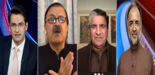 Pakistan Tonight (PDM, Broadsheet, Foreign Funding) - 19th January 2021