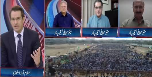 Pakistan Tonight (PDM Jalsa in Karachi) - 29th August 2021