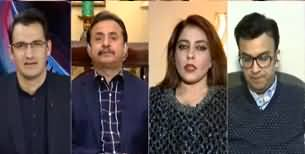 Pakistan Tonight (Pervez Musharraf Treason Case Ended) - 13th January 2020