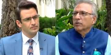 Pakistan Tonight (President Arif Alvi Exclusive Interview) - 6th April 2020